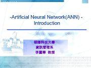 -Artificial Neural Network ANN Introduction 朝陽科技大學 資訊管理系 李麗華 教授