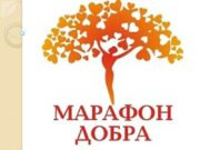 Мухарёва Дарья Сергеевна 14.03.1987 г.р. ДИАГНОЗ: Сахарный диабет