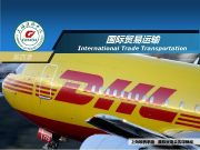 国际贸易运输 International Trade Transportation 第四章 上海建桥学院 国际贸易实务课程组