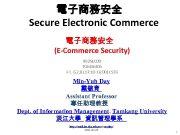 電子商務安全 Secure Electronic Commerce 電子商務安全 E-Commerce Security 992