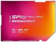廣穎電通股份有限公司 報告人 總經理 袁培榮 日期 2012 05