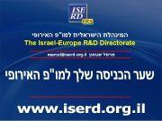 המינהלת הישראלית למו פ האירופי The Israel-Europe R D