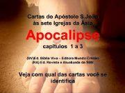 Cartas do Apóstolo S João às sete Igrejas