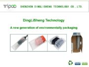 DingLiSheng Technology A new generation of environmentally packaging