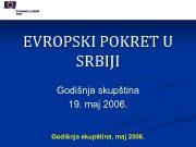 EVROPSKI POKRET U SRBIJI Godišnja skupština 19 maj