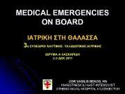 MEDICAL EMERGENCIES ON BOARD ΙΑΤΡΙΚΗ ΣΤΗ ΘΑΛΑΣΣΑ 3ο