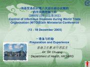 世界贸易组织第六次部长级会议期间 的传染病控制 作 2005年 12月13日至 18日 Control of