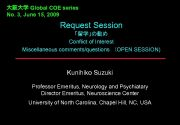 大阪大学 Global COE series No 3 June 15