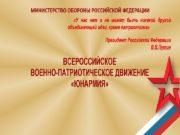 19 410 Р  650 рублей. 350 рублей.