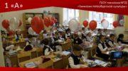 ГБОУ гимназия № 32  «Гимназия петербургской культуры»