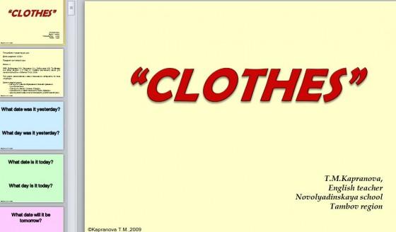 Презентация clothes
