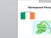 Презентация Ирландия
