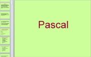 Презентация Паскаль