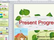 Презентация Present Continuous в Английском Языке