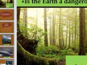 Презентация Природные явления