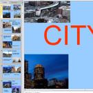 Презентация «Город»