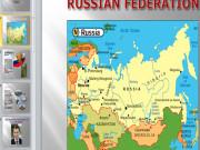Презентация Россия