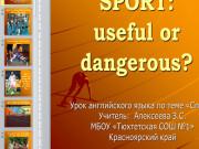 Презентация Спорт, За или против