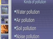 Презентация Виды загрязнения