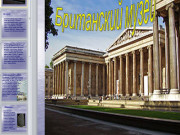 Презентация Музей в Великобритании