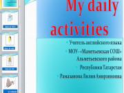 Презентация Ежедневные дела