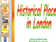 Презентация Исторические места Лондона