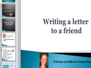 Презентация Письмо на английском языке