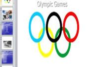 Презентация Олимпийские игры