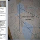 Презентация Линейная функция в рисунках