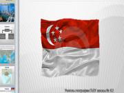 Презентация Сингапур