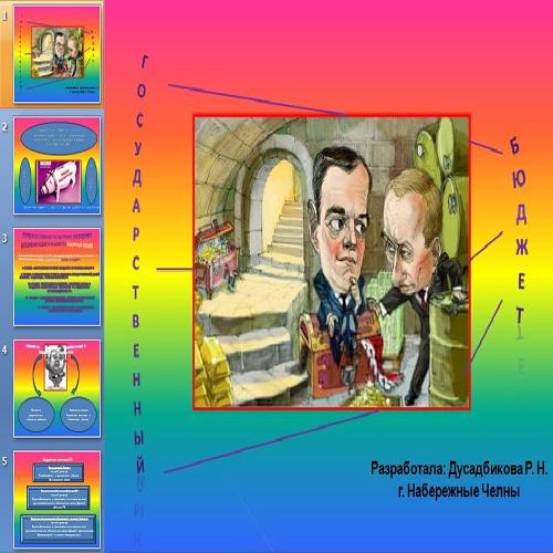 Multidimensional Diffusion Processes 2006
