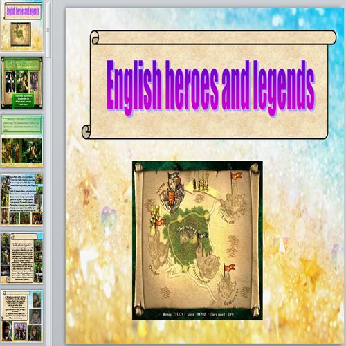 Презентация Английские герои и легенды