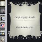 Презентация Иностранные языки