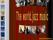 Презентация Мировая джазовая музыка