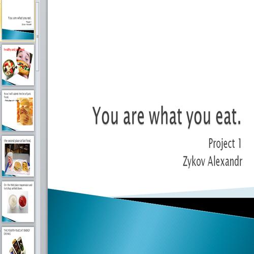 Презентация Мы то, что мы едим