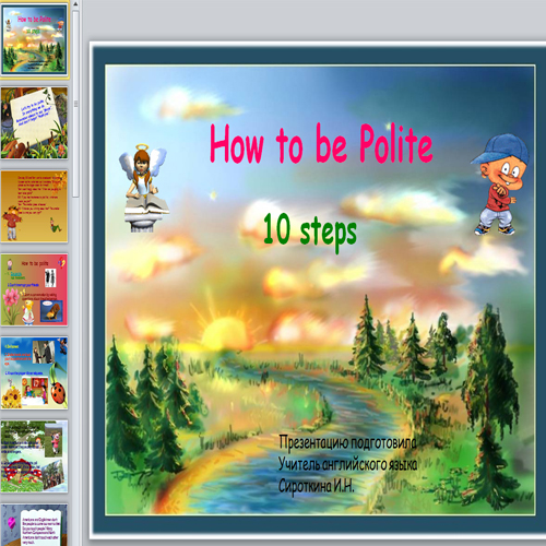 Презентация How to be Polite