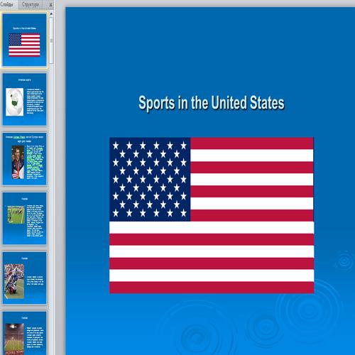 Презентация Спорт в США