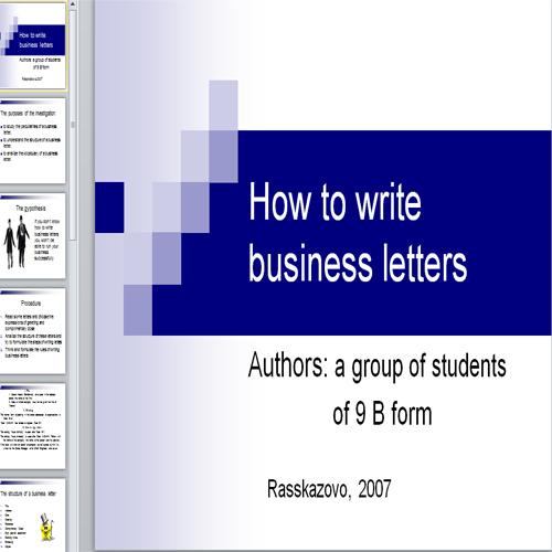 Презентация Бизнес письма