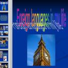 Презентация Методика обучения иностранным языкам