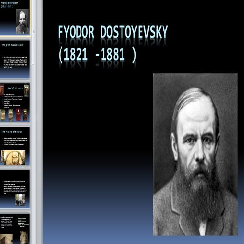 Презентация Биография Достоевского
