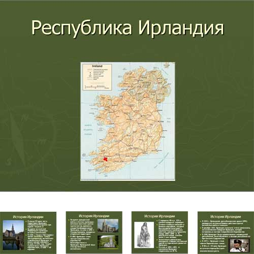 Презентация Северная Ирландия