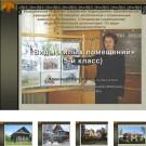 Презентация Виды жилых помещений