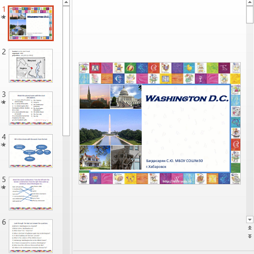 Презентация Вашингтон столица США