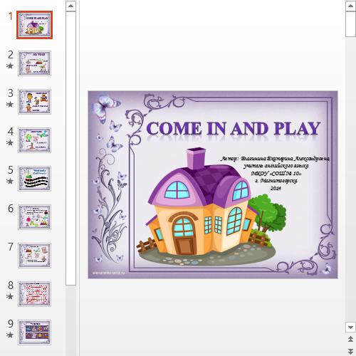 Презентация Play