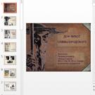 Презентация Дон Кихот в искусстве