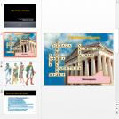 Презентация Кроссворд Греция