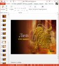 Презентация Знак зодиака Лев