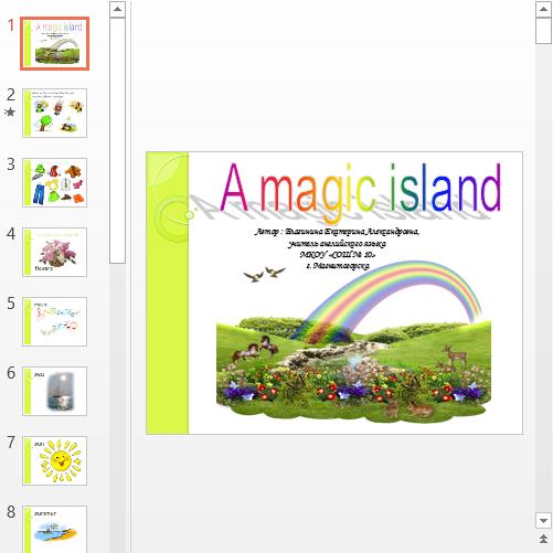 Презентация Magic Island