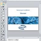 Презентация Монтаж кондиционера Samsung
