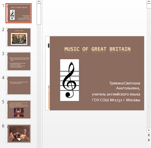 Презентация Music of Great Britain